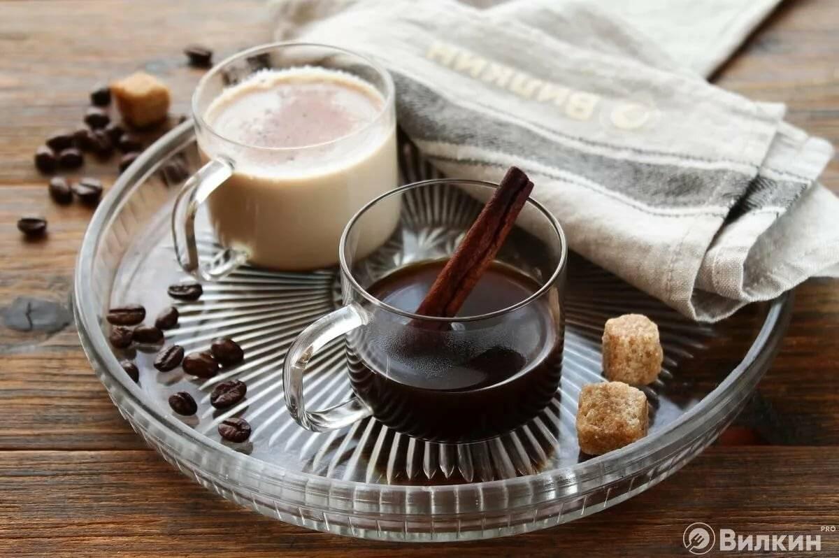 Кофе с кардамоном: польза и вред для организма человека