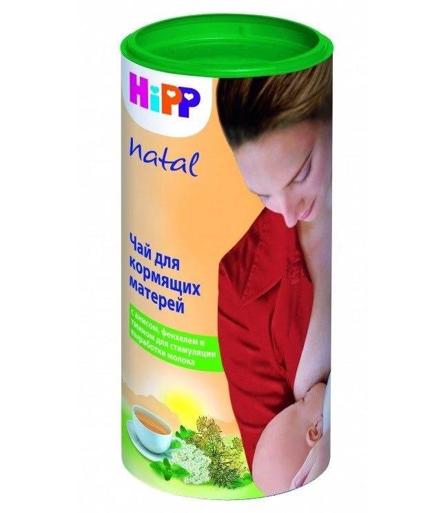 Успокаивающий чай хипп - здоровье малыша и все что с ним связано - страна мам