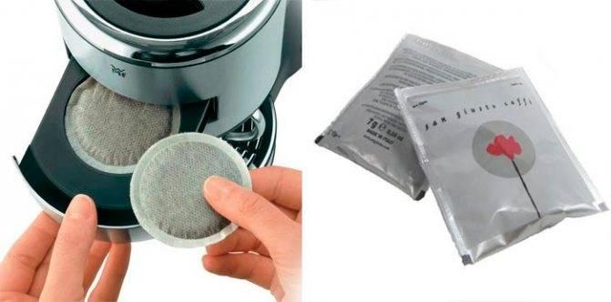 Чалдовая кофемашина - что такое, модели, какую лучше выбрать