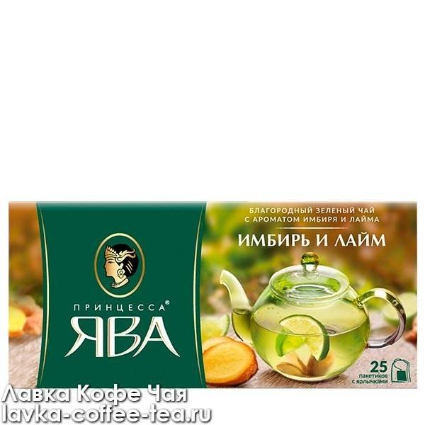 Чай принцесса ява чай китайский зелёный байховый р пакетиках по 25 г.