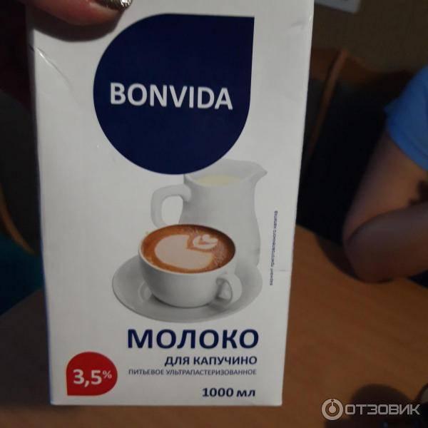 Топ-7 лучших капучинаторов (вспенивателей молока): какой купить, отзывы, цена