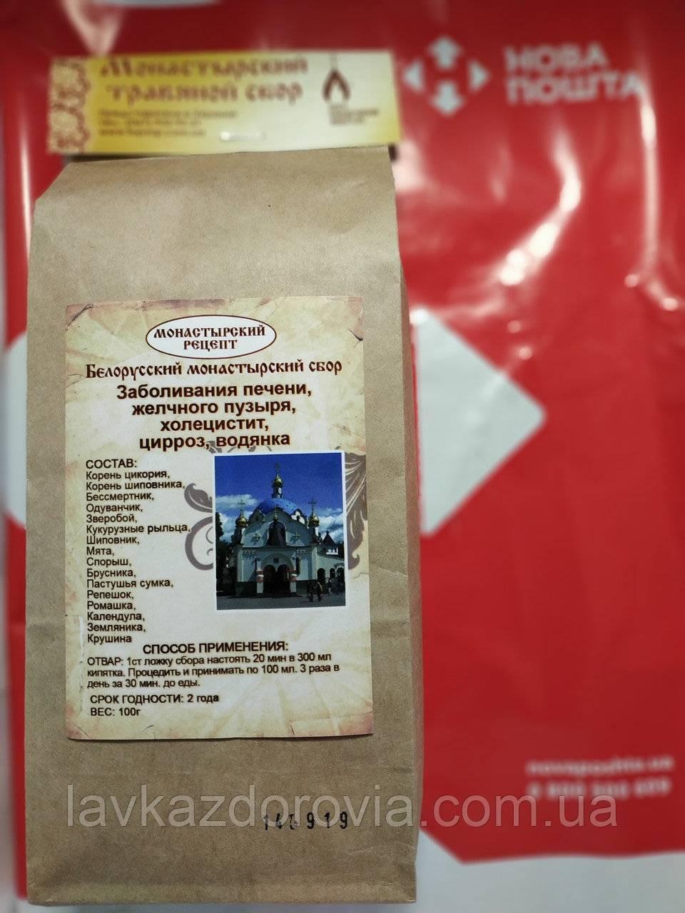 Чай для печени: виды печеночных сборов, состав и полезные свойства