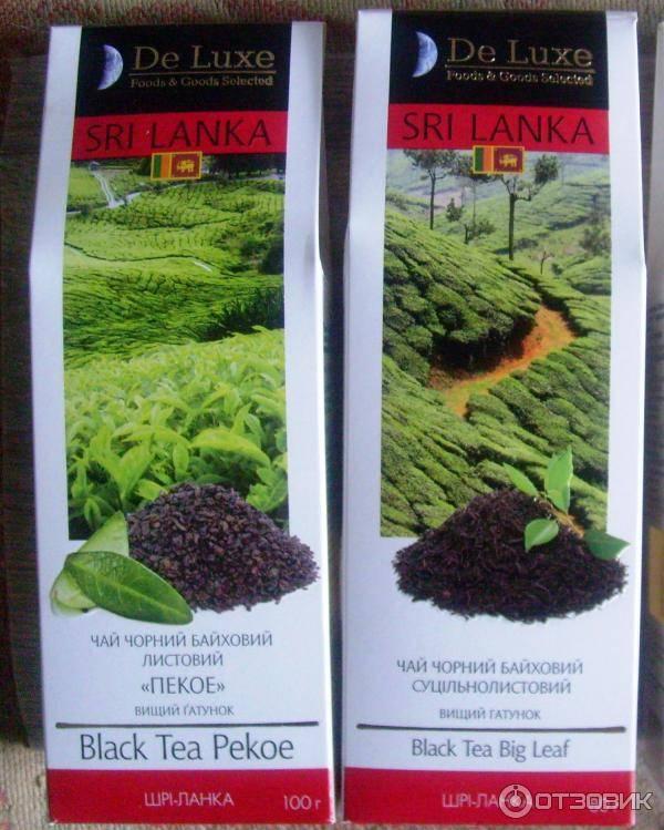 Байховый чай — что это такое, свойства, виды, ударение