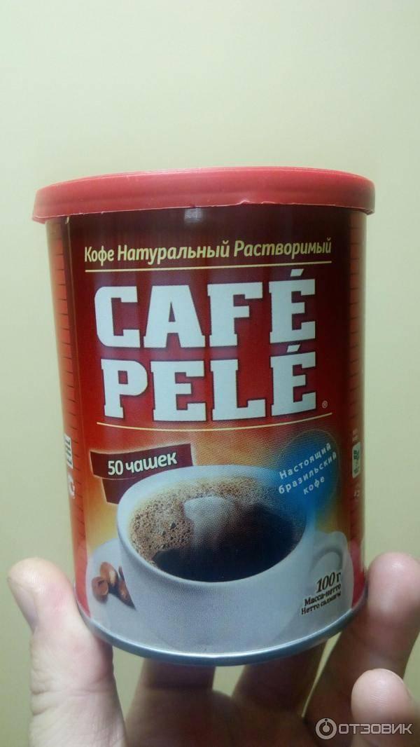 Самые знаменитые бренды кофе / statusname