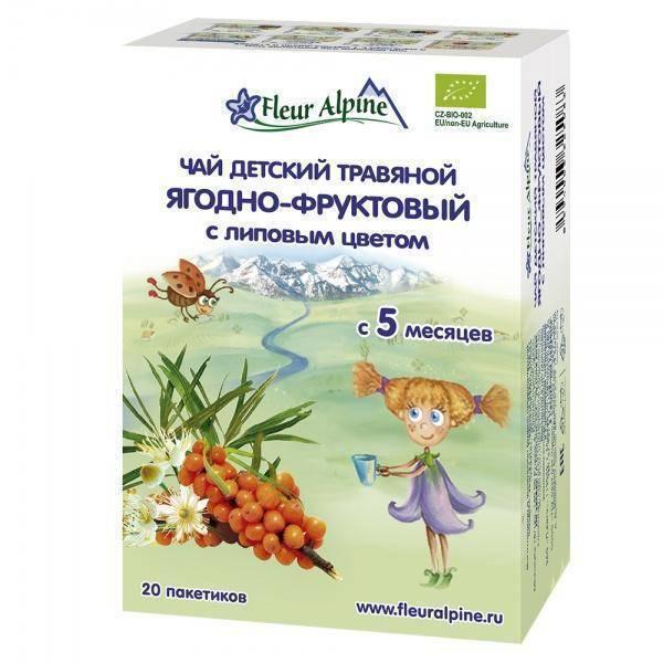 Чай bebi травяной детский чай