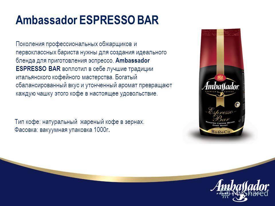 Амбассадор - как стать официальным лицом бренда?