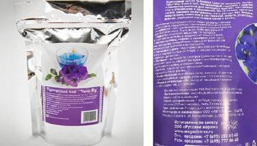 Пурпурный чай чанг-шу цена в аптеке, где можно купить, состав и применение чанг-шу