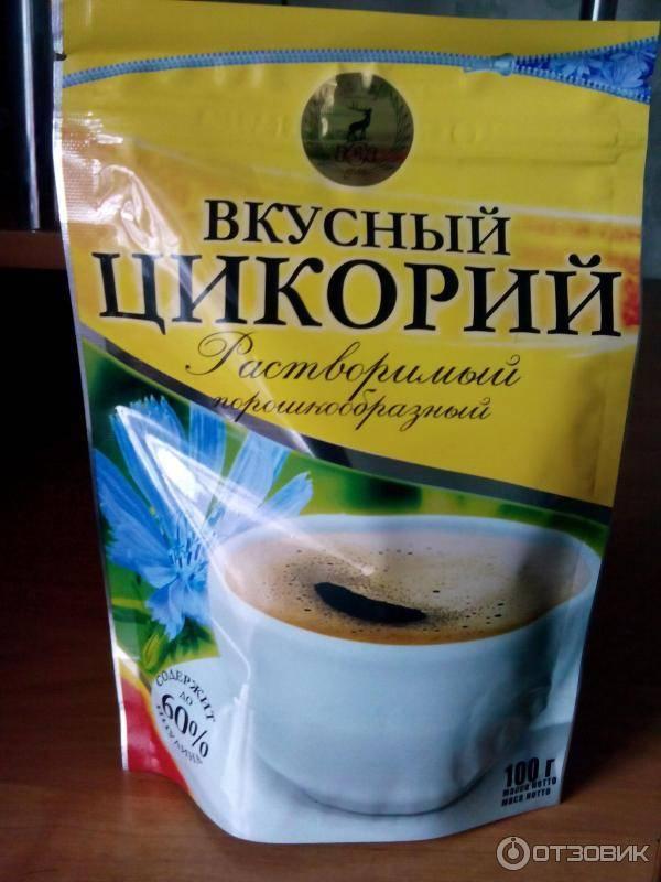 Что полезнее и лучше для организма цикорий или чай