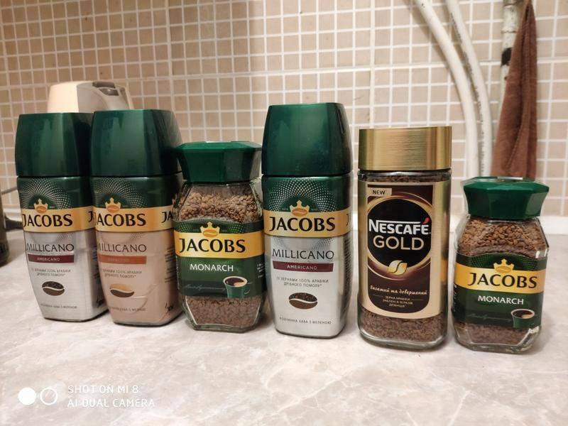 Кофе якобс миликано монарх, отзывы о jacobs monarch millicano