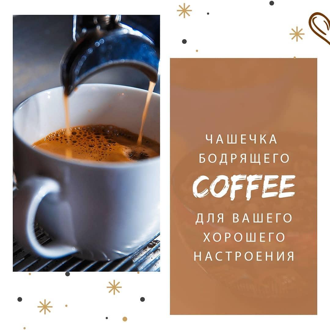 Самый крепкий кофе в мире: названия, как сварить