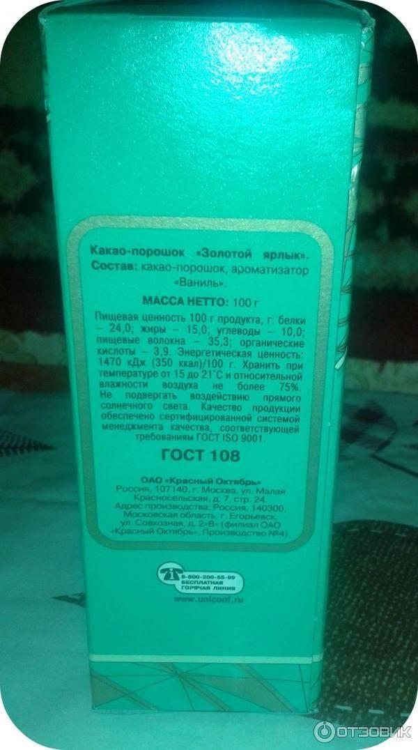 Гост 4570-2014 конфеты. общие технические условия (с поправкой)