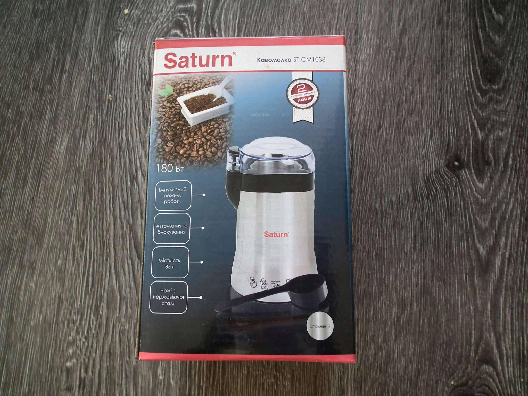 Кофемолка saturn st-cm1038 leo