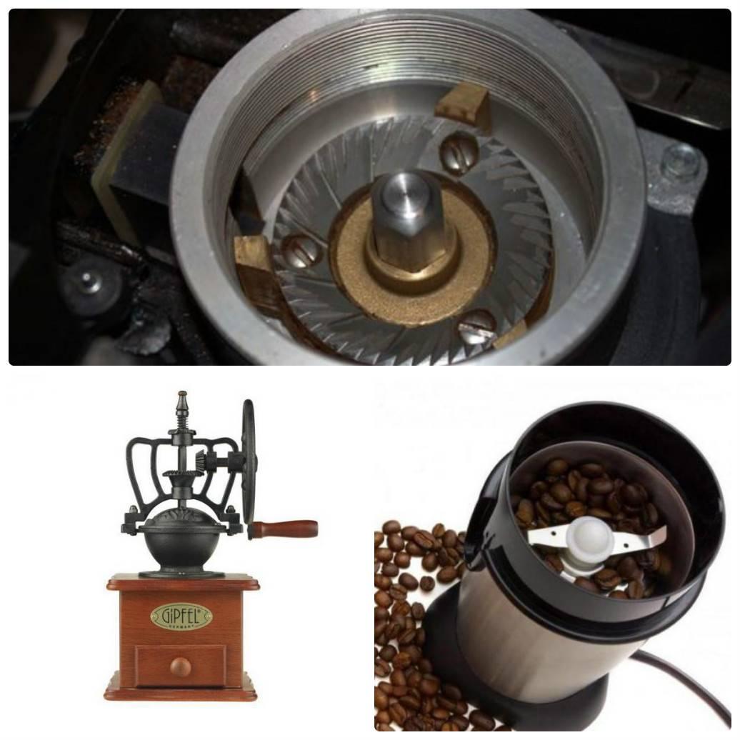 Ручная кофемолка – описание принципа действия и рейтинг лучших моделей этого года!