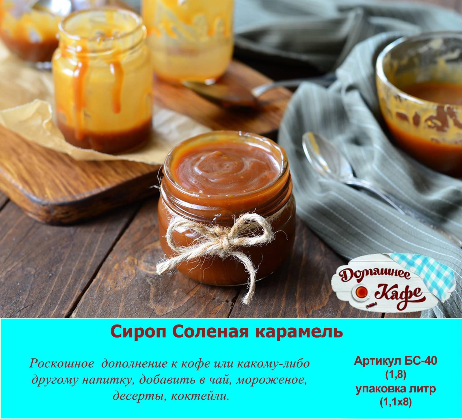 Вкусный кофе с сиропом – лучшие рецепты