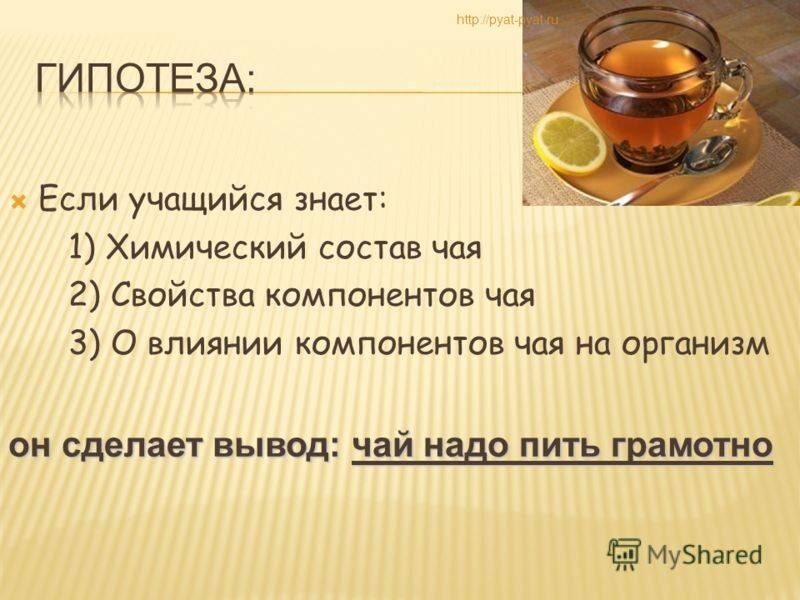 Для чего нужна чабань (чайная доска)