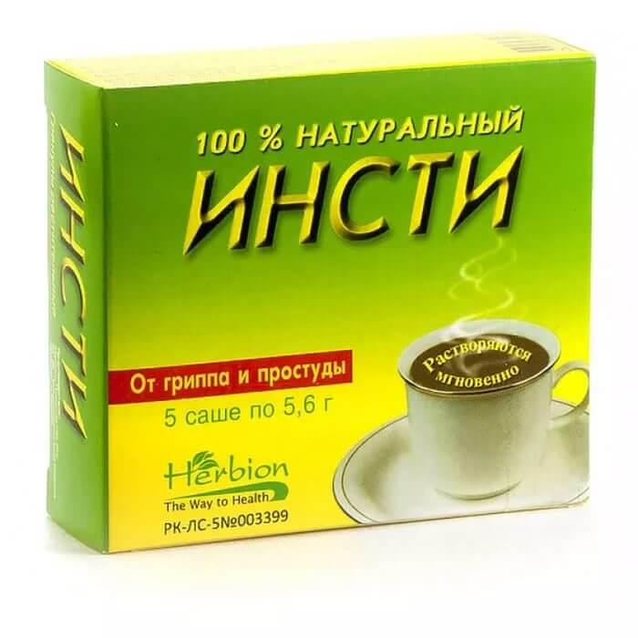 Инсти чай при беременности