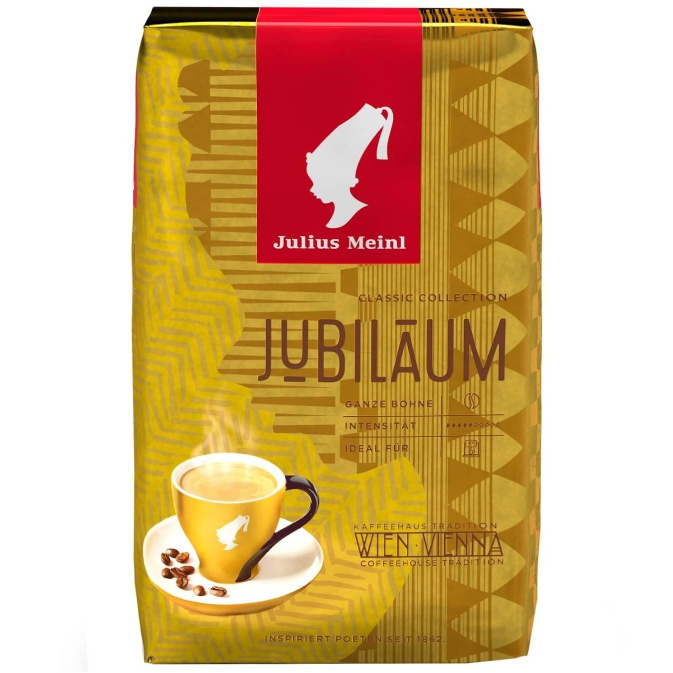 Кофе julius meinl: особенности, ассортимент, отзывы