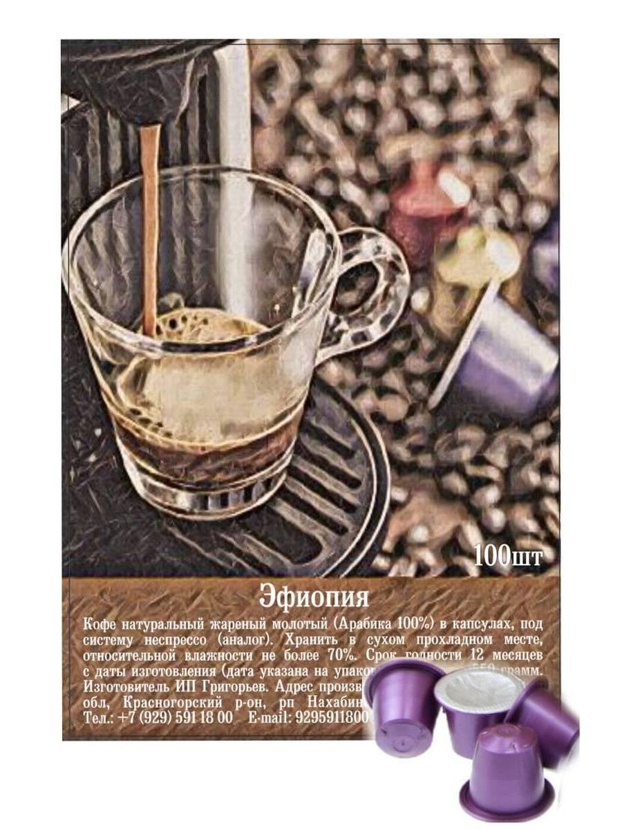 Кофе арабика: все о популярном сорте любимого напитка
