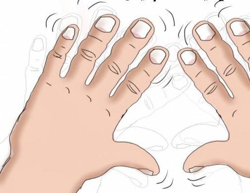 Когда нервничаю трясутся руки что делать. почему трясутся руки: причины тремора рук у детей и взрослых. почечная и печеночная недостаточность.
