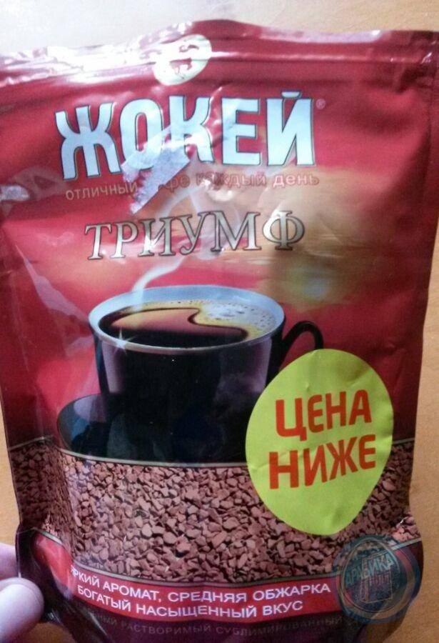 Кофе жокей/jockey: особенности, ассортимент, марки, характеристики, вкусовые качества и рецепты
