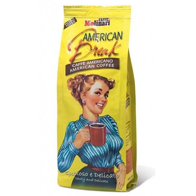 """Кофе """"молинари"""" (molinari): описание аромата, производитель, отзывы"""