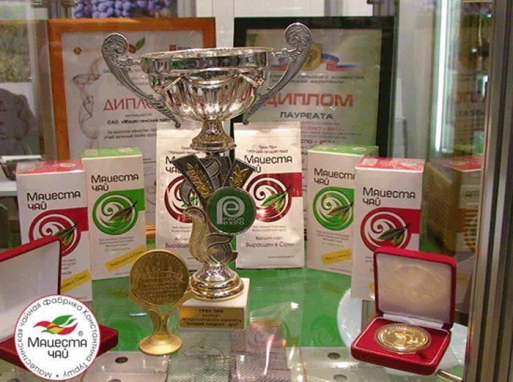 Мацеста чай: официальный сайт и отзывы