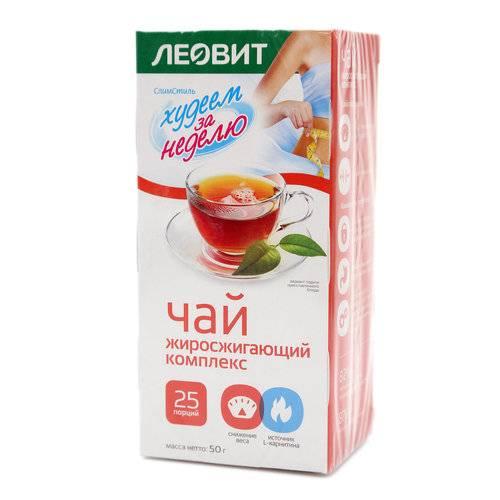 """Чай жиросжигающий комплекс леовит """"худеем за неделю"""""""
