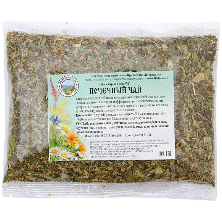 Чай из трав для почек - все про почки