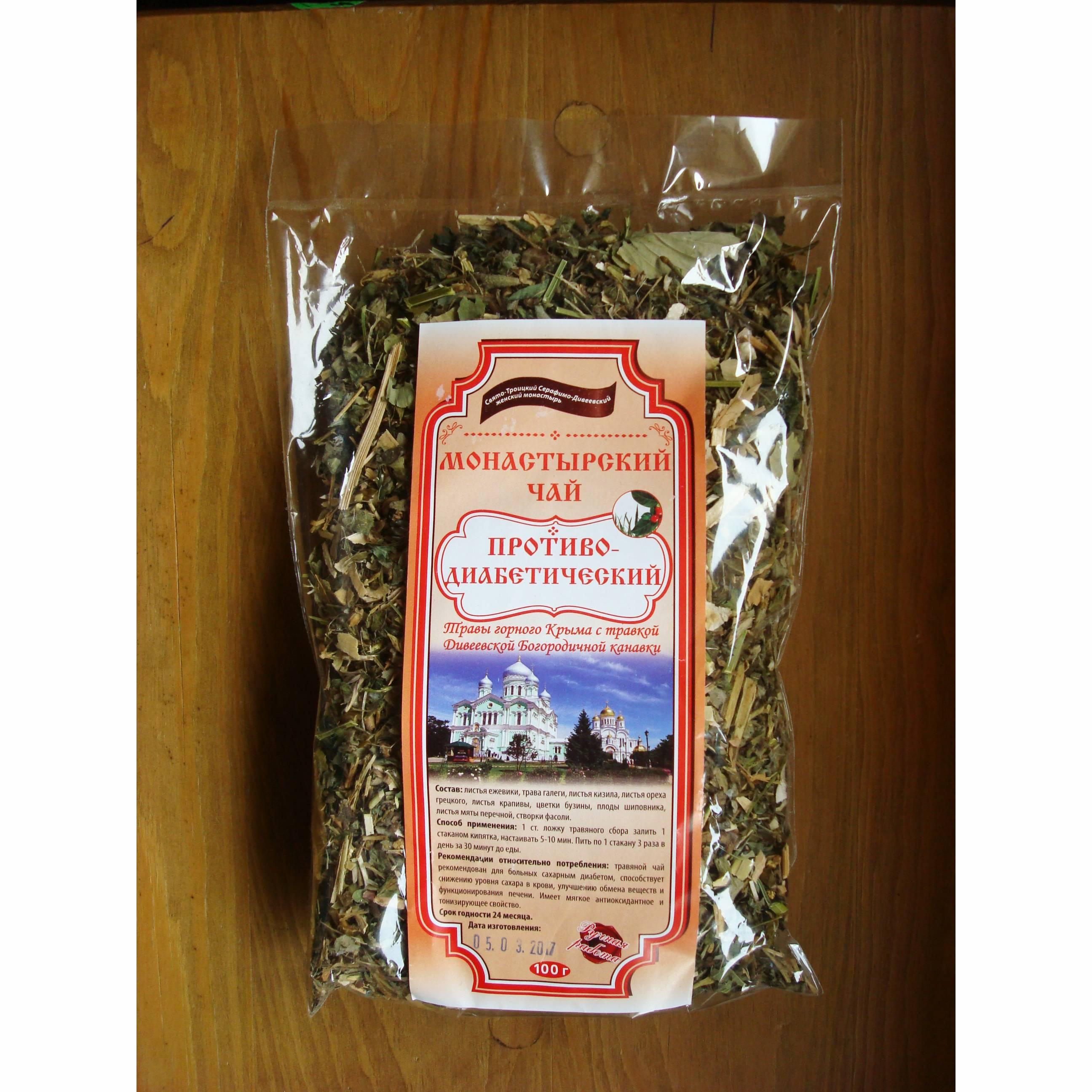 Монастырский чай: свойства, состав, показания к применению
