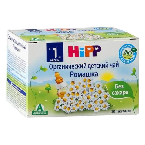 Детский чай: с ромашкой, бабушкино лукошко, хипп, травяной. отзывы и состав