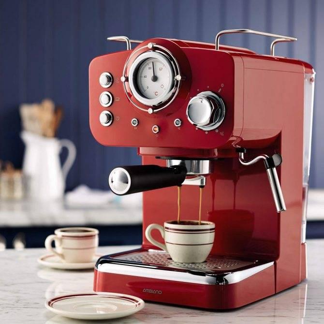 Плюсы и минусы кофеварки рожкового типа