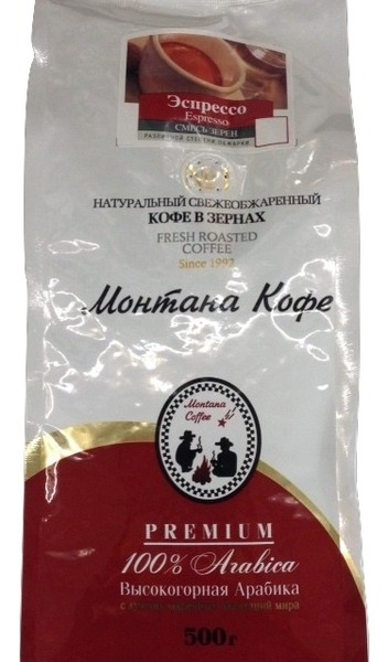 Кофе монтана - российский бренд, ассортимент, цены, где купить, отзывы