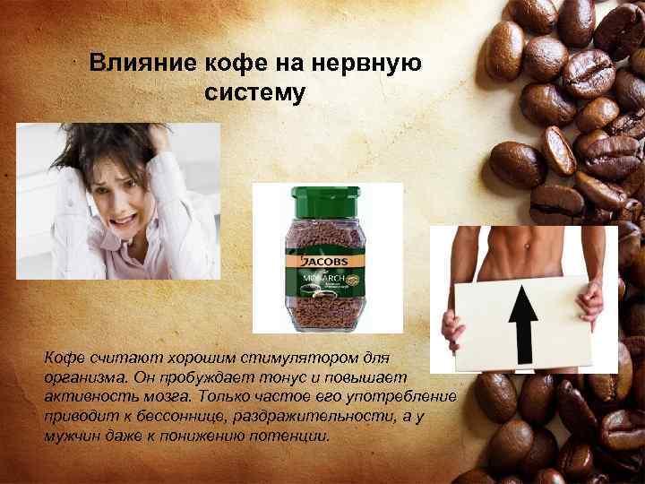 Кофе повышает продолжительность жизни при заболеваниях печени :: polismed.com