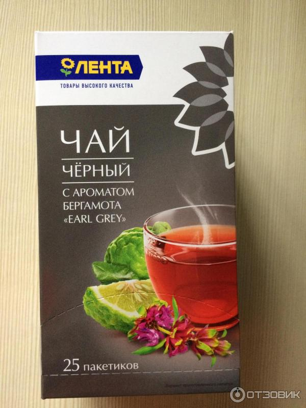 Чай с бергамотом: польза и вред, приготовление
