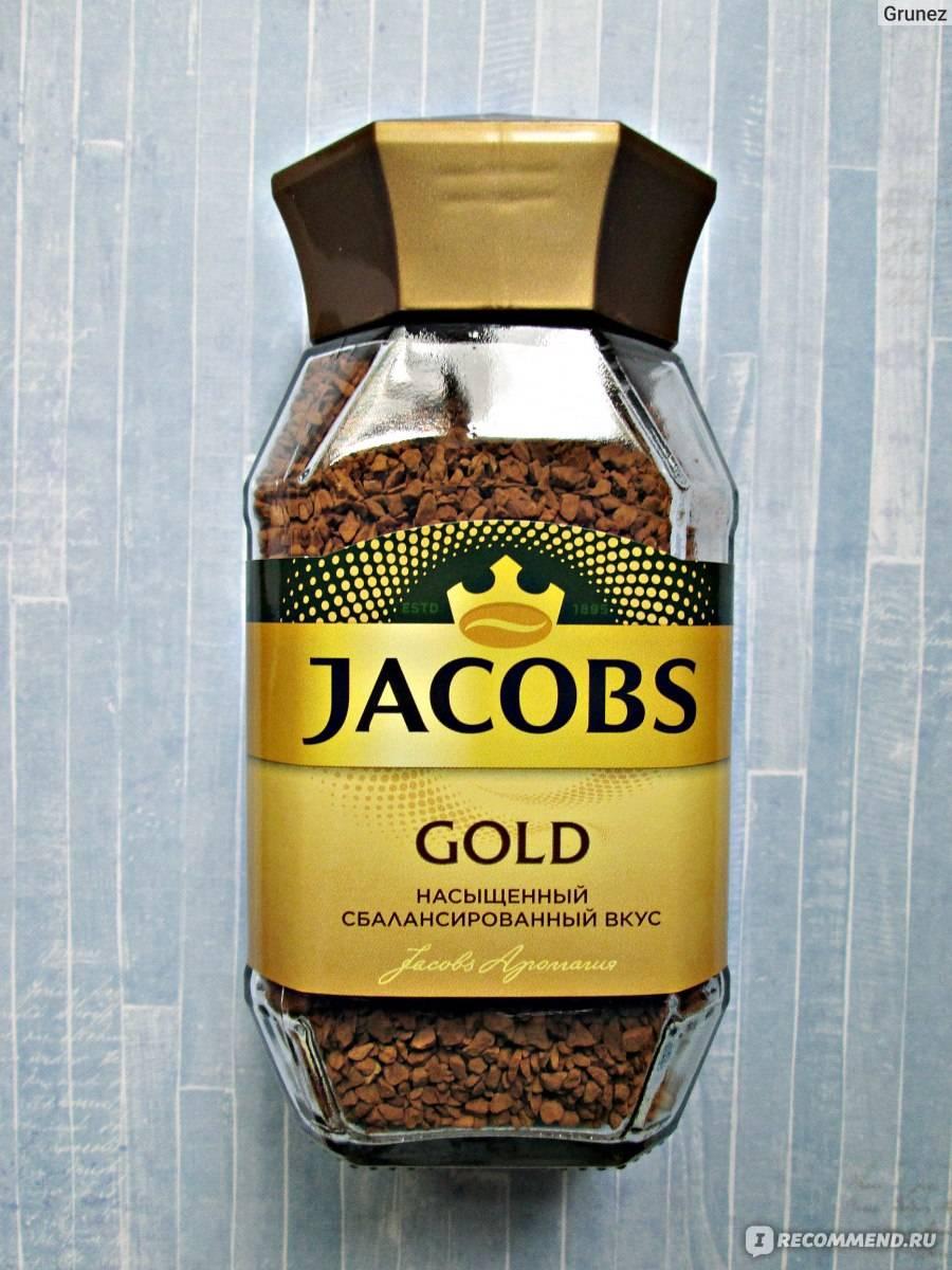 Характеристика сортов кофе jacobs