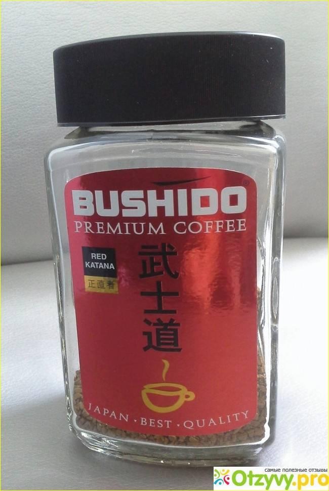 Кофе бушидо: виды с фото и описанием, производитель