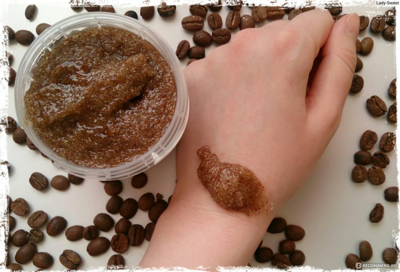 Кофейные скрабы с маслами для лица и тела