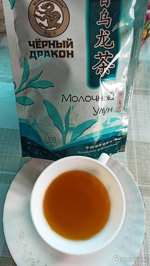 Зеленый чай черный дракон: ассортимент (молочный, пуэр, улун), отзывы