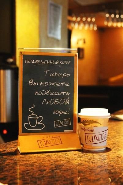 Чай и кофе история легенды традиции проект
