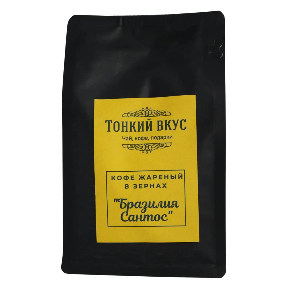 Кофе арабика | сорта кофе