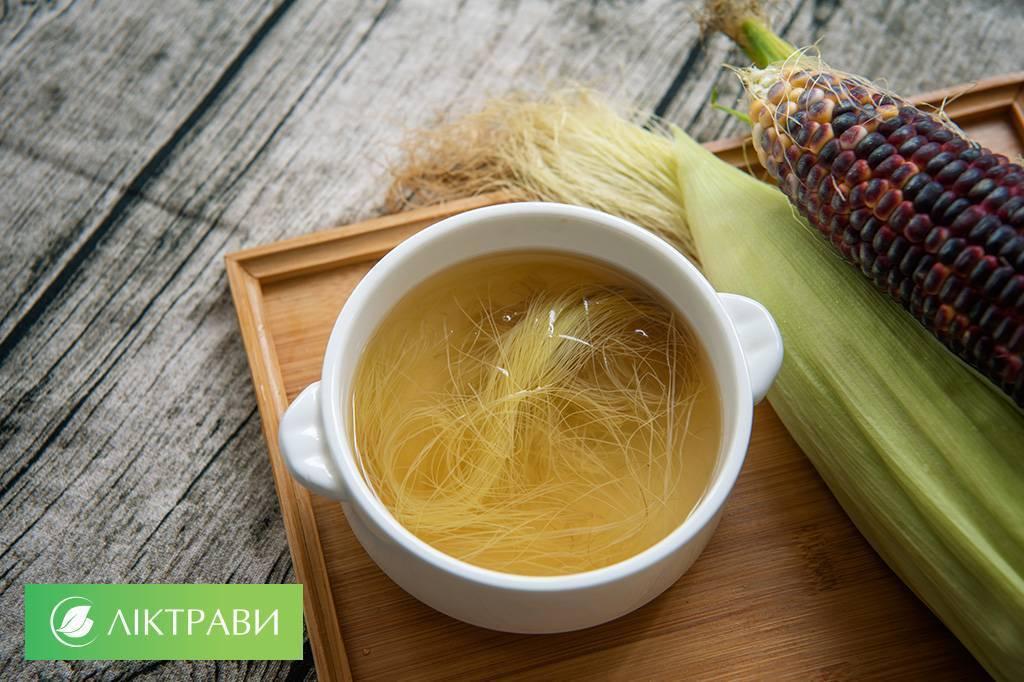Чем полезны кукурузные рыльца, их лечебные свойства и противопоказания, как пить отвар для похудения