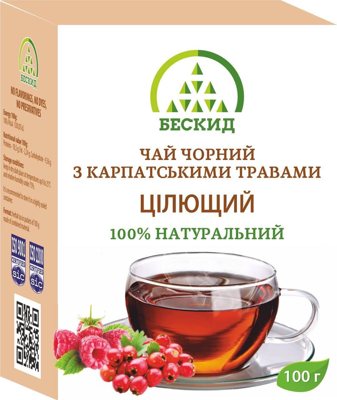 Иван чай при сахарном диабете 2 типа: можно ли его пить для снижения сахара