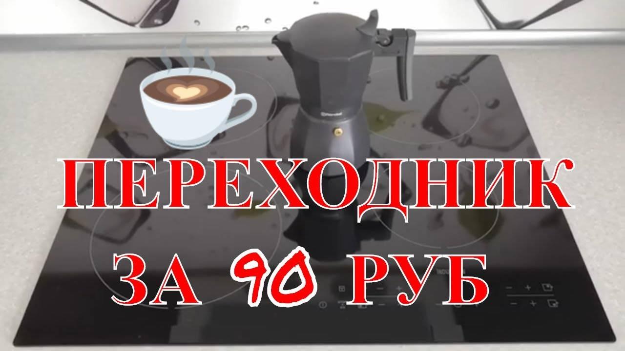 Как выбрать идеальную кофемашину