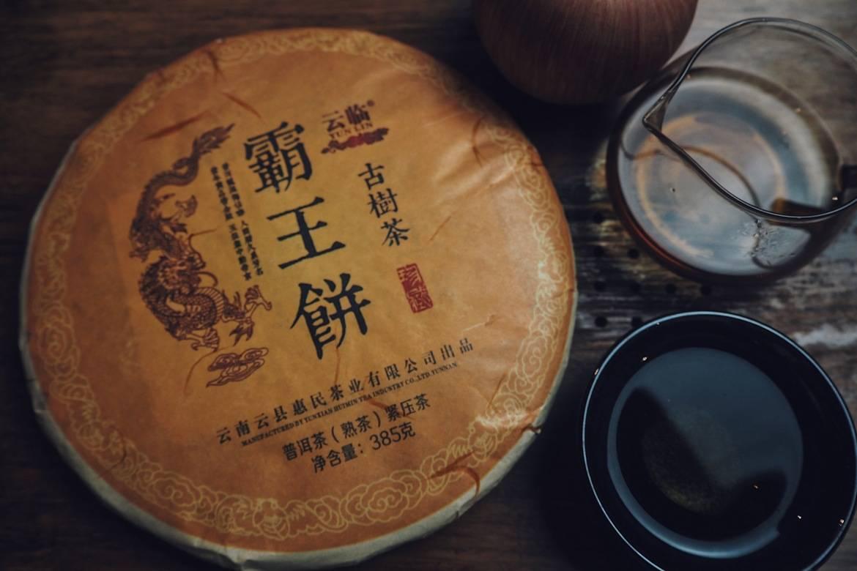 Дворцовый пуэр гун тин: описание, полезные свойства императорского чая