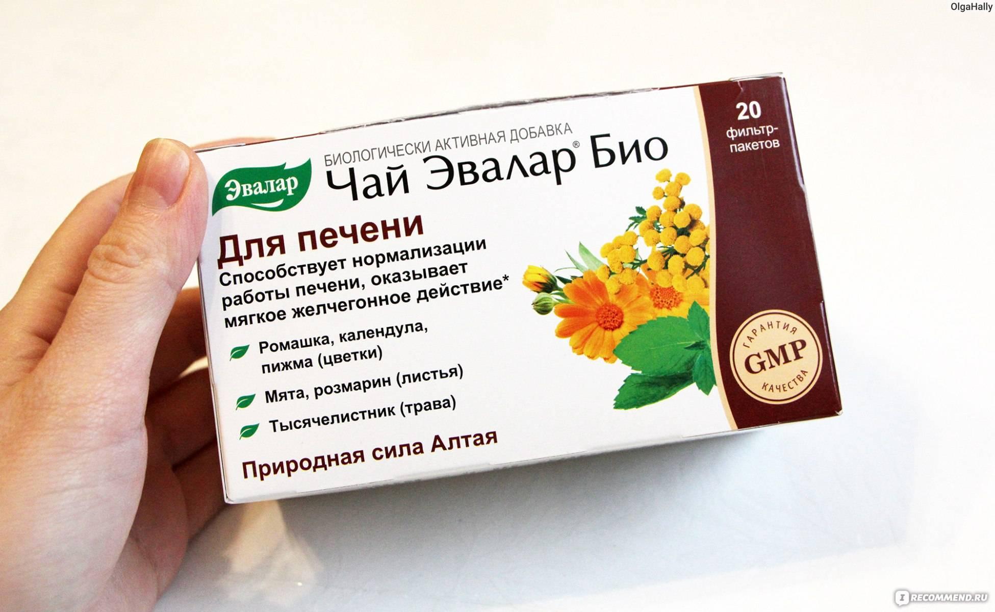 Чай эвалар био все виды