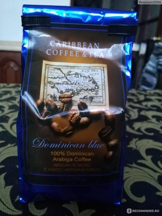 Кофе в доминикане – особые сорта, вкусовой профиль зерен. какой сорт можно купить в подарок. особенности выращивания