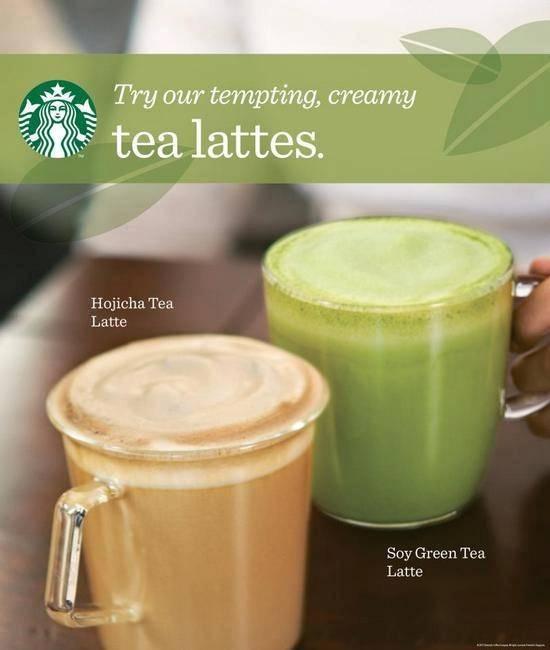 Пряный чай латте рецепт как в старбаксе