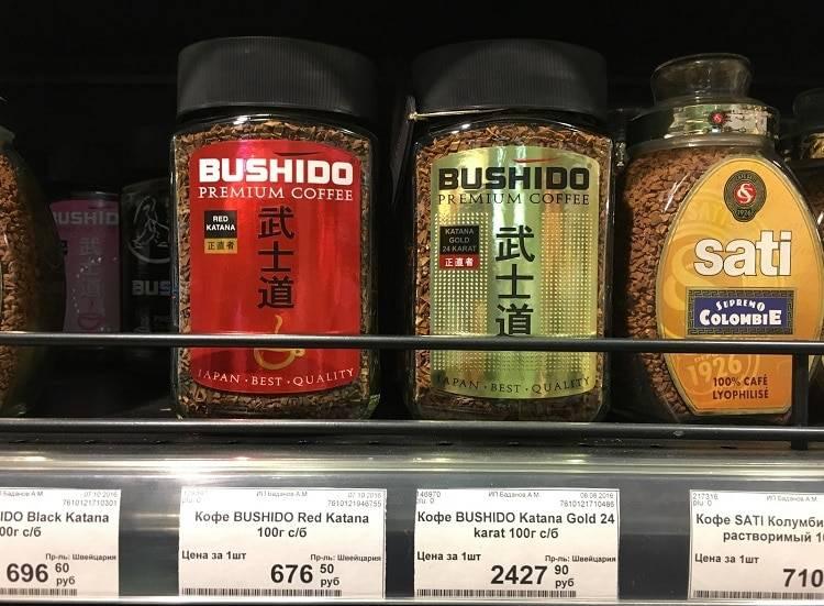 Японский кофе бушидо (bushido): виды, отзывы потребителей