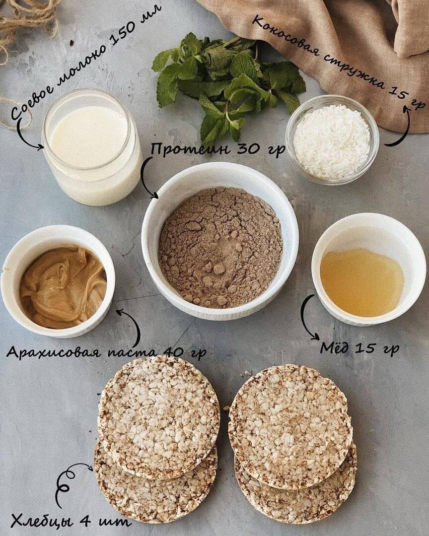 Калорийность арахисовая паста. химический состав и пищевая ценность.