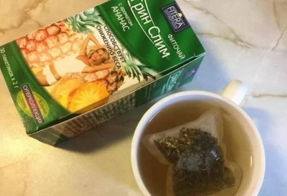 Очищающие чаи для похудения в аптеках: какие из них самые хорошие, обзор и отзывы